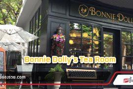 Bonnie Dolly's