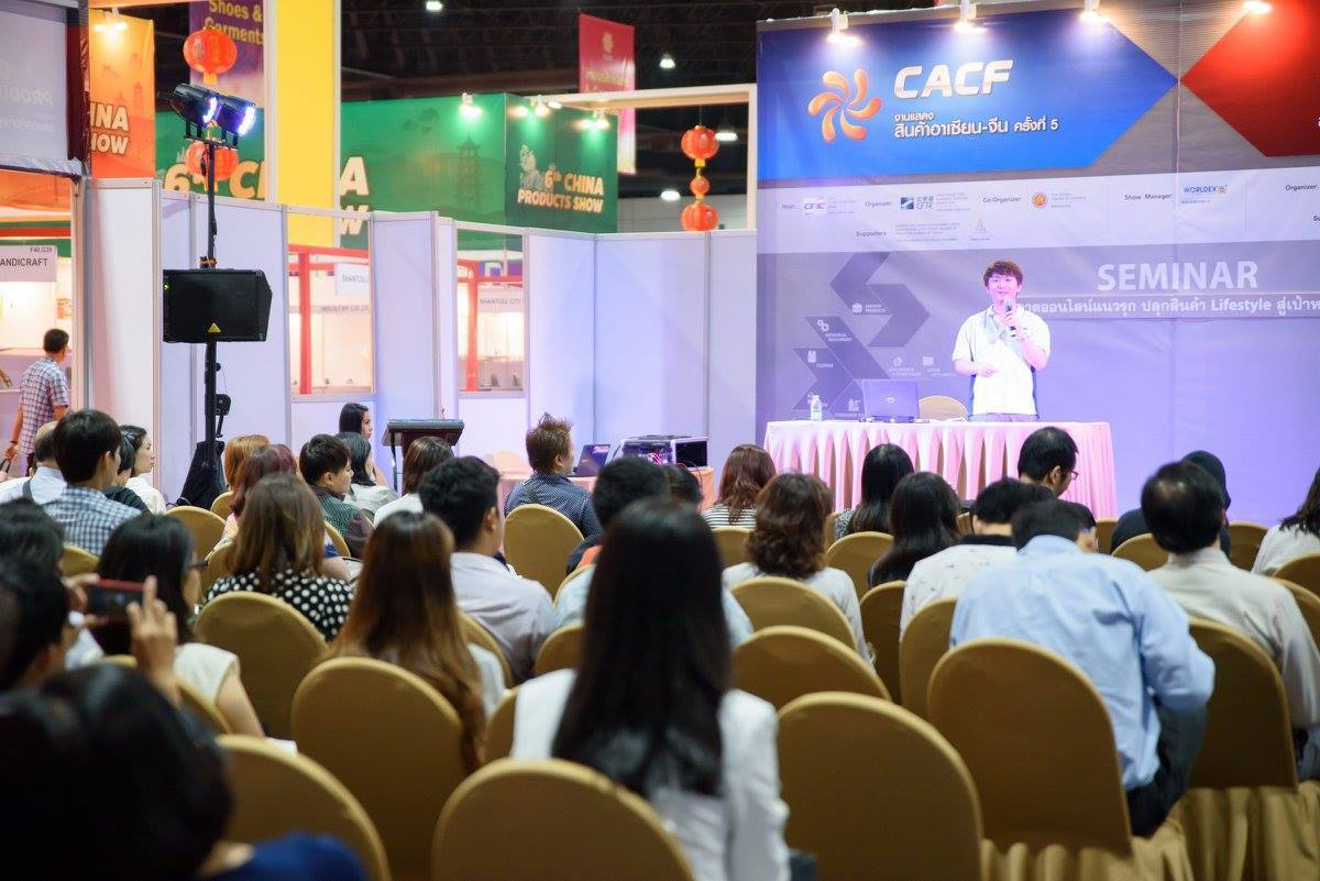 Guangdong (Thailand) Products show 2018